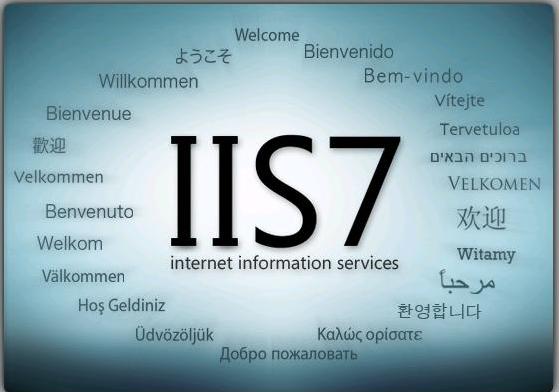 How To Migrate IIS7.5 to IIS8.0